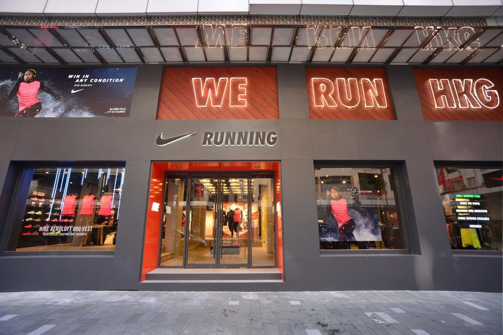 nike running store central hong kong