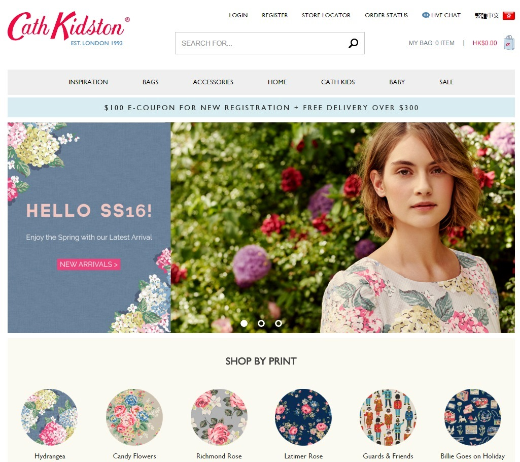 Cath kidston hong kong e shop is now online swire for Homepage shop
